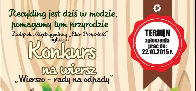 plakat_na_wierszyk1
